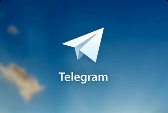 Telegram 1. 5. 15 free download software reviews, downloads, news.