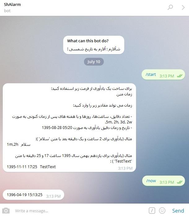 Telegram Bot: Solar Calendar Reminder